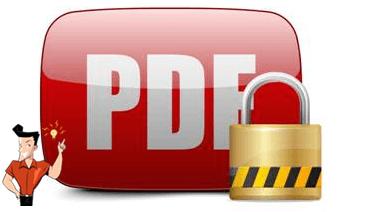 pdf 加密