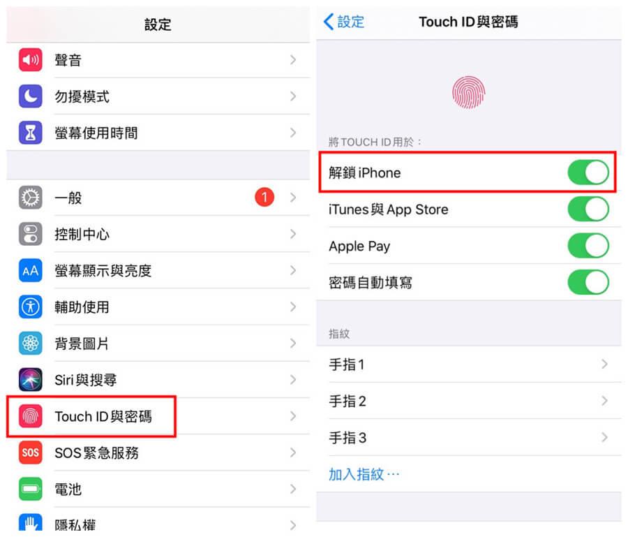 Touch ID與密碼iPhone解鎖