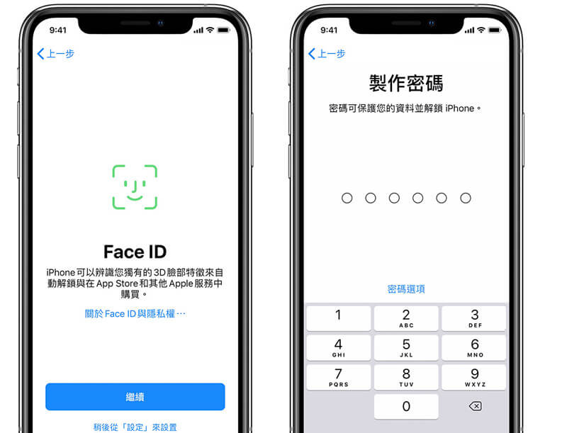 iPhone突然提示激活 face id