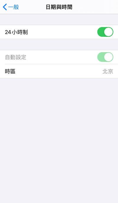 iphone時間