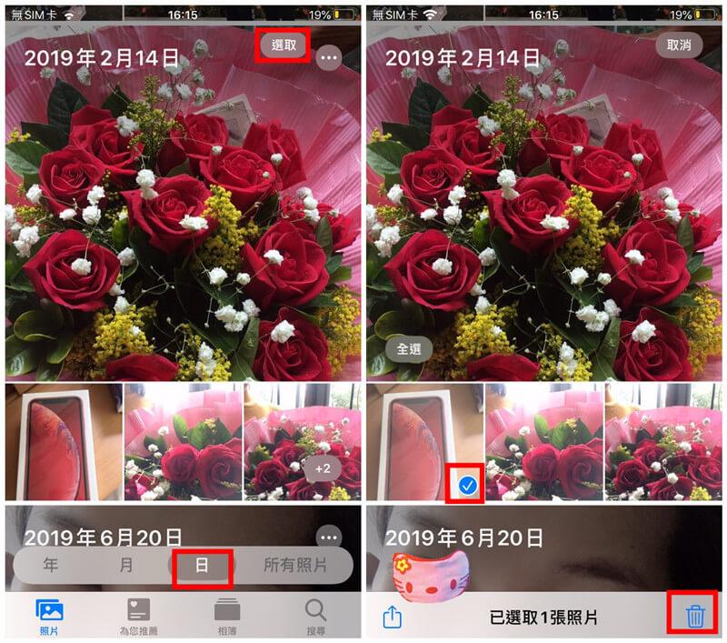 iphone照片管理