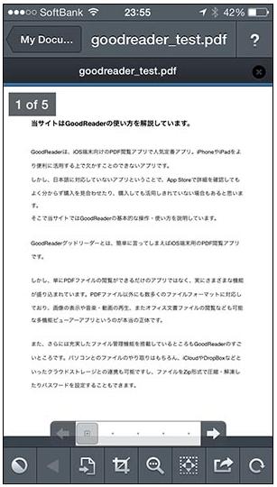 PDF操作軟體