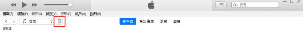iTunes同步照片