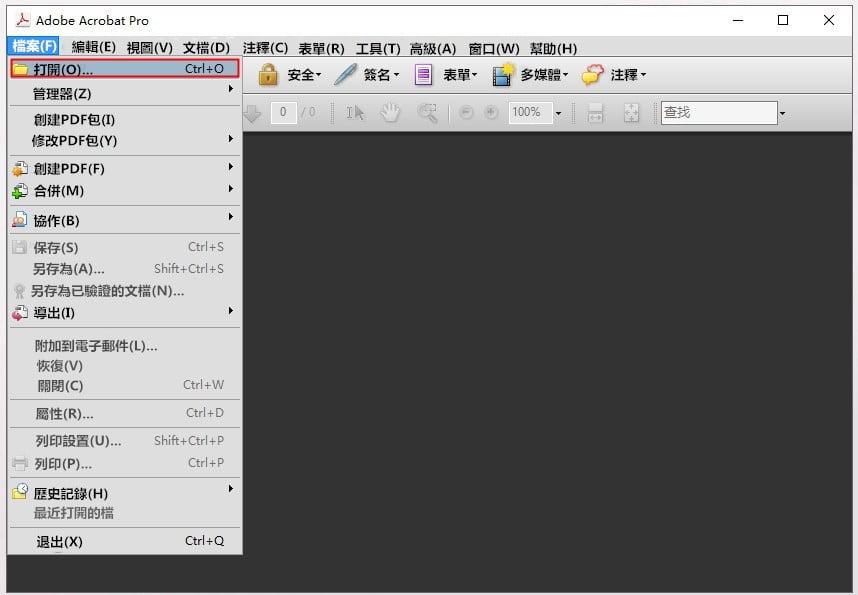 pdf轉黑白