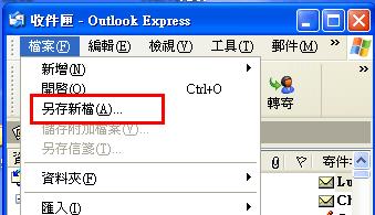 Outlookmsg轉pdf