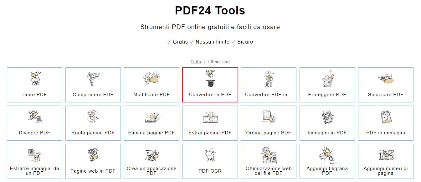 線上生成PDF