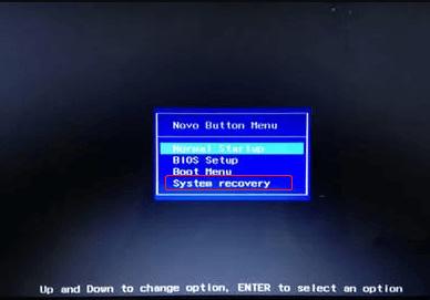 Novo Button功能表