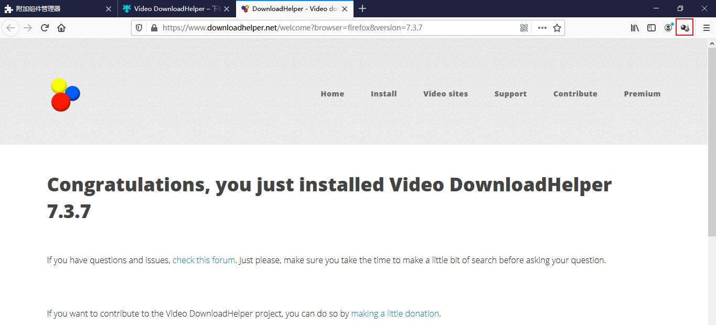 Video DownloadHelper的圖標