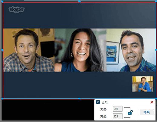 錄影 Skype視訊電話