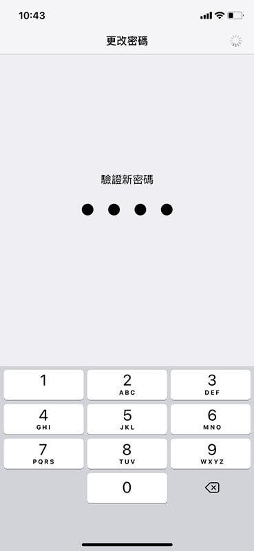 iphone 忘記鎖屏密碼