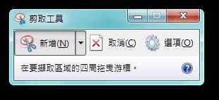 PDF轉 JPG
