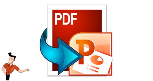 PDF轉PPT