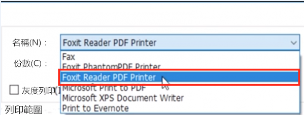 pdf 匯出