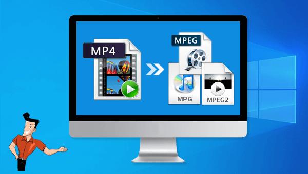 mp4轉檔器