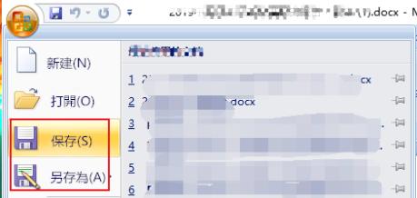 pdf 複製