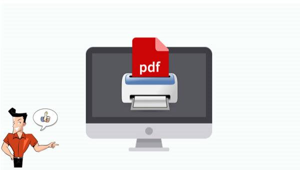 pdf列印機