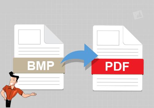 BMP轉PDF