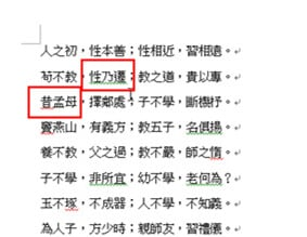 檢查PDF