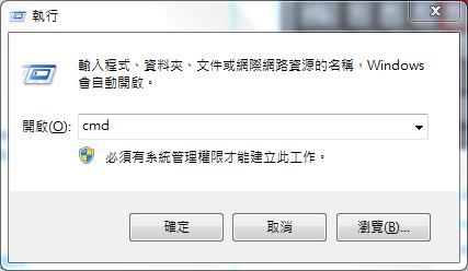 swf 檔案 cmd轉檔