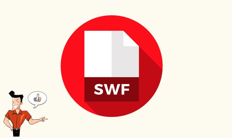 swf 檔案