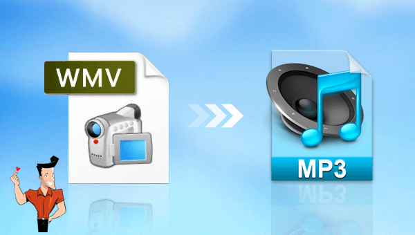 wmv轉mp3