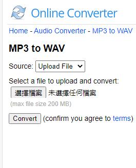 mp3轉wav