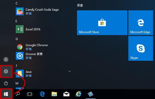 Windows鍵+I