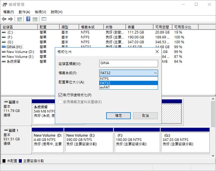 micro sd卡救援快速格式化