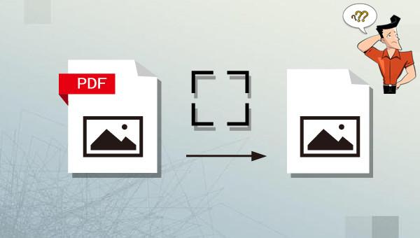 pdf 圖片