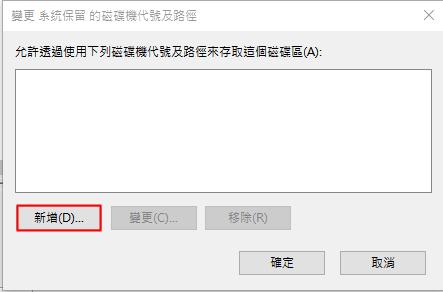 seagate硬碟無法使用