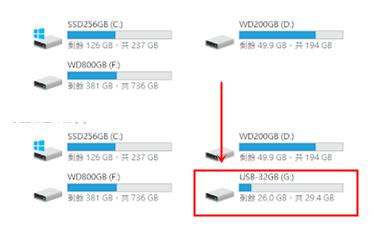 硬碟無法辨識