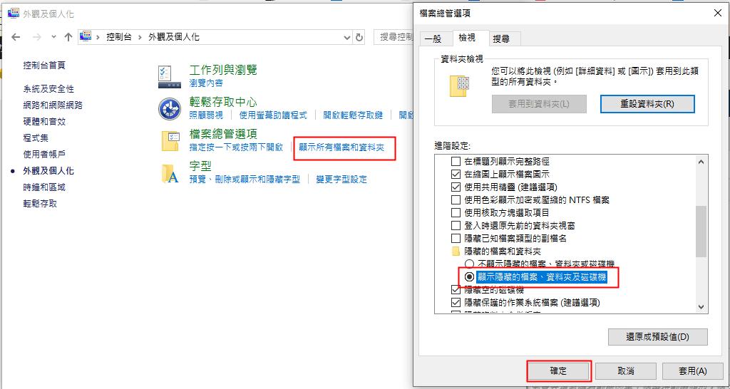 硬碟救援軟體