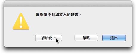 硬碟頻繁斷開